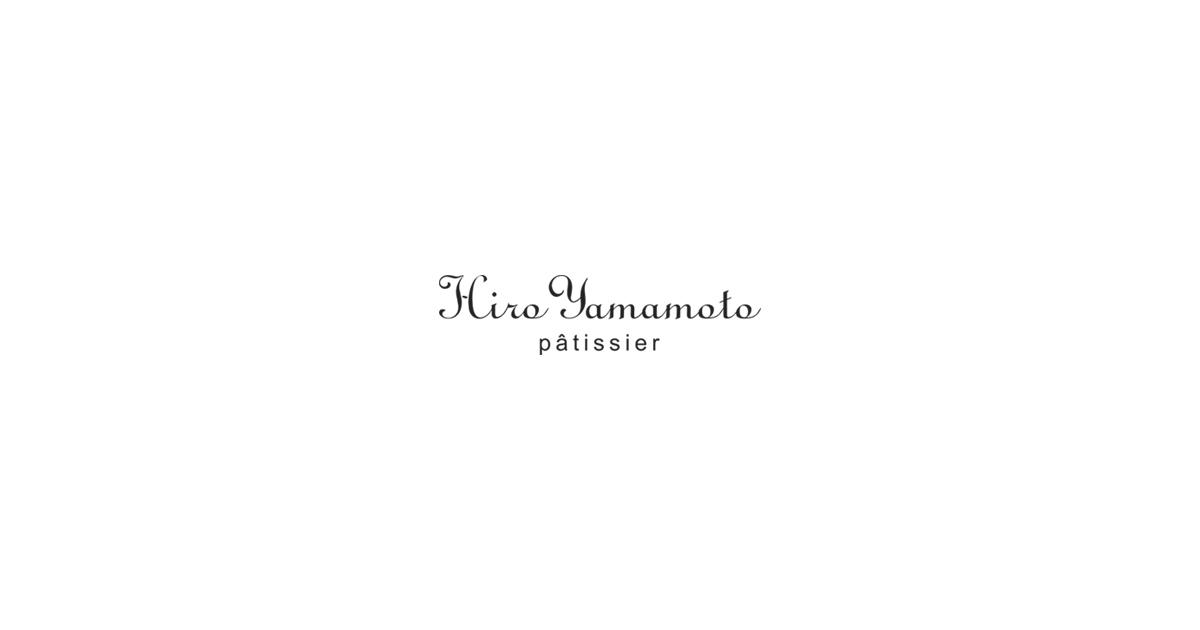 patissier Hiro Yamamoto